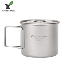 Rover Camel Pure Titanium Cup 300ml Folded Handle Coffee Mugs with Lid Camping Tableware Ta8302W