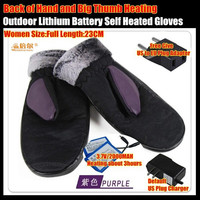 2000MAH Smart Electric Heating Gloves,PU Leather Outdoor Windproof Sport Warm Ski Mitten Finger&Hand Back Li Battery Self Heated