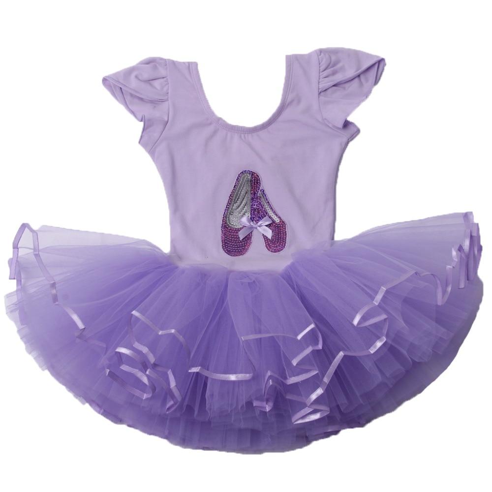 White Purple Pink Ballet Dress Girls Short Sleeve Leotard Ballet Tutu Skate Party Show Skirt with