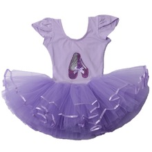 White/Purple/Pink Ballet Dress Girls' Short Sleeve Leotard Ballet Tutu Skate Party Show Skirt  with Shoes Pattern for 3-8Y