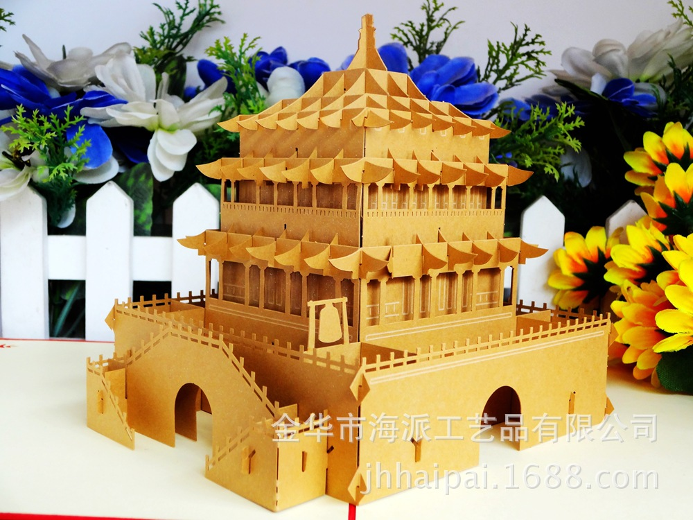 Factory direct selling Xi'an tower stereo creative construction greeting card tourist attractions can be customized the construction of taj mahal tourism 3d cubic life manual paper card card creative stereo