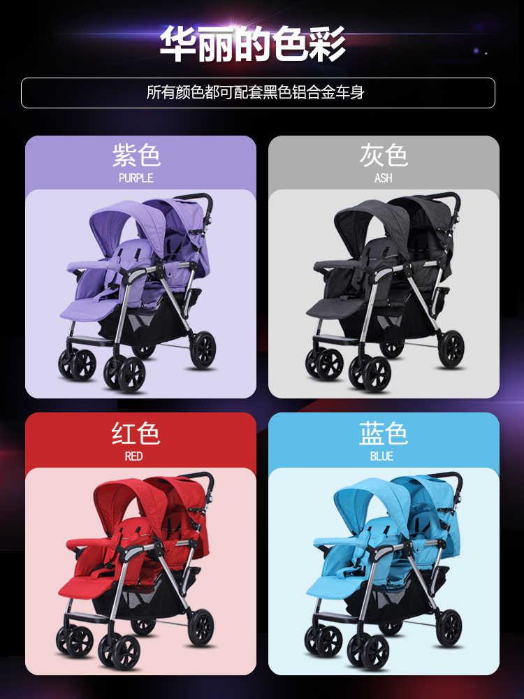 bebés para paisajismo paseo de gemelos Silla de asiento alto 54j3ARLq