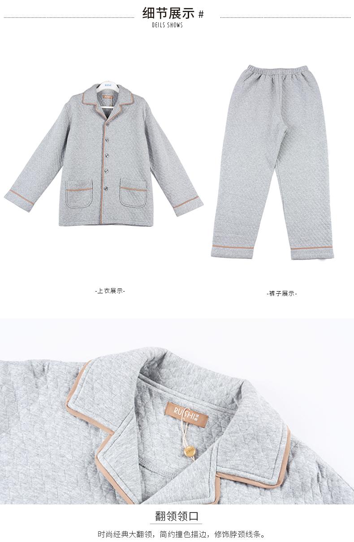 73024b5a8e COSWE New Winter Cotton Pajama Men Long Pajamas Sets Masculinos Pijamas  Suits Comfortable Mens Sleepwear Male Pyjamas HomewearUSD 108.29 piece