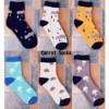 20 Pieces Cartoon Socks Casual Shoes Breathable Summer Cotton Socks