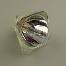 цена на Compatible Projector Bare Bulb lamp 5059905874 for PROJECTOR 3M AD50X