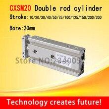 Двойной стержень цилиндра CXSM раздвижной подшипник диаметр 20 мм CXSM20-10/20/30/40/50/75/100/125/150/200/300