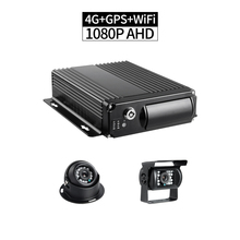 4 Channel 1080P SD Card MDVR Kit,4G WIFI Remote Monitor via PC/Phone GPS with Front/Rear View Camera for Vehicle Truck Security