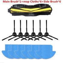 13 sztuk/zestaw ilife v7s pro odkurzacz robot zestaw części (główna szczotka * 1 + mop Cloths * 6 + szczotka boczna * 6) chuwi ILIFE v7s pro