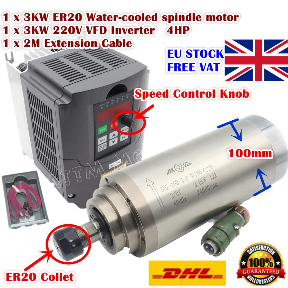 EU Delivery Free VAT 3KW Water Cooled ER20 Spindle Motor 220V 24000rpm 3KW HY Inverter