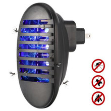 Mosquito Killer LED  EU/US Plug 110V-240V  Lamp Anti Wasp Pest Insect Fly Zapper Inhaler Electric Trap Light Portable USB Light цена в Москве и Питере
