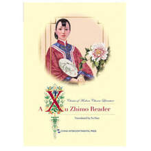 Classics of Modern Chinese Literature: A Xu Zhimo Reader  Language English Keep on Lifelong learning as long as you live-405