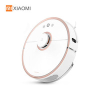 Original XIAOMI Roborock S50 Robot Vacuum Cleaner For Home App Control Smart Automatic Sweep Suction Mopping