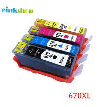 1 Set For HP 670 Ink Cartridge With ARC Chip HP670 For HP Deskjet 3525 5525 4615 4620 4625 6525 printer
