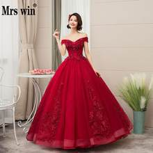 2019 New Mrs Win Off The Shoulder Luxury Lace Party Vestidos 15 Anos Vintage Quinceanera Dresses 4 Colors Quinceanera Gown F(China)