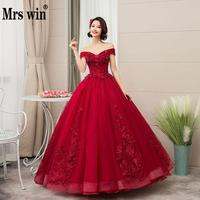 2020 New Mrs Win Off The Shoulder Luxury Lace Party Vestidos 15 Anos Vintage Quinceanera Dresses 4 Colors Quinceanera Gown F