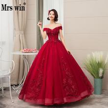 2020 yeni Mrs Win kapalı omuz lüks dantel parti Vestidos 15 Anos Vintage Quinceanera elbise 4 renkler Quinceanera kıyafeti F
