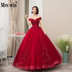 2021 nova sra. win fora do ombro de luxo rendas festa vestidos 15 anos quinceanera do vintage vestidos 4 cores quinceanera vestido f