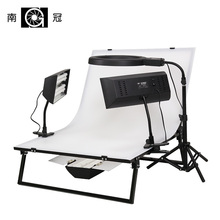 Nanguang photographic equipment photo camera mini fluorescent lighting kit Photography shooting table lamp without shadow CD50