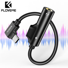 FLOVEME 2 w 1 typu C adapter do Samsunga S8 S9 Xiaomi Huawei typu C Audio adapter do ładowania gniazdo 3.5mm splitter do słuchawek kable(China)