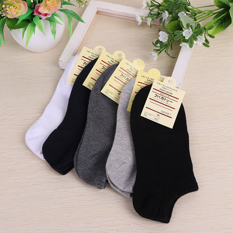 5 Pairs/lot Men Cotton Ankle Socks Mens Business Casual Solid 100% cotton Short Socks Male gifts for Spring Summer S034