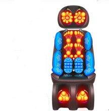 Электрический массажер для шеи поясницы спины плечи многофункциональная Вибрация для тела разминающий стул подушка Бытовая