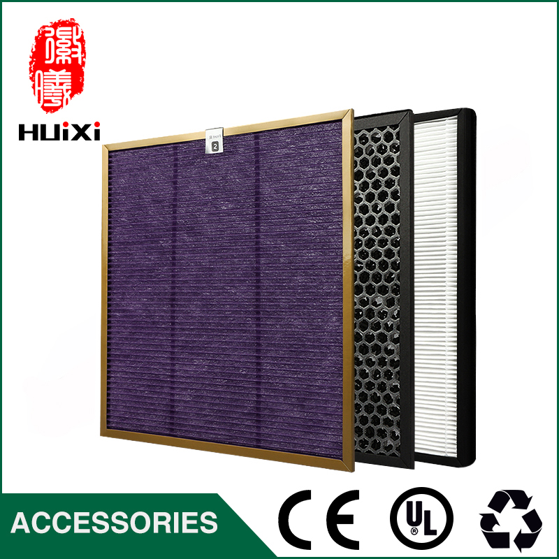 Economical Cleaner Filter Kits Multi-function Screen+Activated Carbon Filter+HEPA Filter for AC4002 AC4004 AC4012 Air Purifier high efficient filter kits formaldehyde filter activated carbon filter hepa filter for ac4002 ac4004 ac4012 air purifier