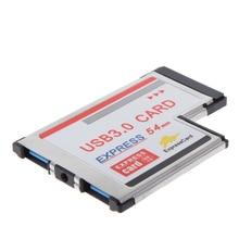 USB адаптер ноутбука концентратор износостойкий аксессуар для ноутбука высокая скорость стабильная подключи и играй экспресс карта двойной порт Экономия пространства
