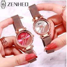 Women watch Simple swan dial plate milan magnet buckle luxury fashion ladies geometric roman numeral quartz movement