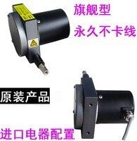 Линейный смещение сенсорный затвор открывалка Канатный датчик Pull провод переключатель Pull провод кодер