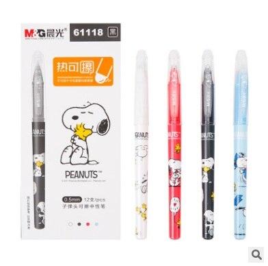 12 PCS/LOT M&G Chenguang Stationery 0.5 Black Cute  Unisex Heat-variable Erasable Pen Gel Pen