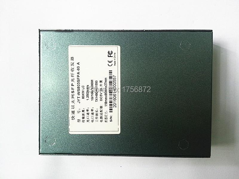 10/100 / 1000M SFP Fiber Media Converter Външен PSU 1 Fiber и - Комуникационно оборудване - Снимка 4