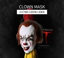 2017 фильм Стивена Кинга это маска Джокер Pennywise маска ужаса клоун латекс маска Косплэй Halloween Party ужасный Маски для век