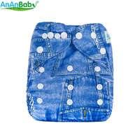 AnAnBaby Baby Windeln PUL Print Tasche Windel Abdeckung Waschbar & Atmungsaktive Ddjustable Baby Windel Tuch J Sereis