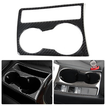 CITALL Car Interior Water Cup Holder Panel Carbon Fiber Decoration for 2009 2010 2011 2012 2013 2014-2015 Audi A4 B8 A5