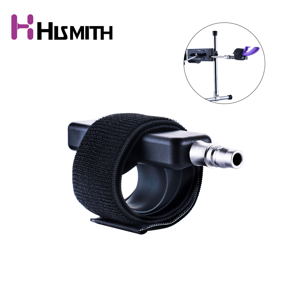Hismith Black Dildo Bondage Adapter For Sex Machine With Quick Air Connector Female Dildo Vibrator Masturbator