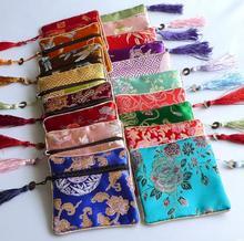 Perfect Small Zipper Coin Pouch Chinese Silk Jewelry Bracelet Gift Bag Tassel Travel Woman Mini 10pcs/lot