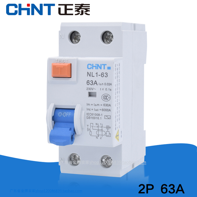 US $9 9  CHINT NL1 63 1P+N 2P 3P+N 4P 63A 40A 25A 30MA RCCB 50HZ/  electromagnetic leakage Residual current protection CE-in Circuit Breakers  from Home