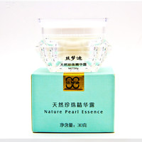 Nature Pearl Essence Serum Anti Aging anti Wrinkle Firming tightening Cream face cream30g