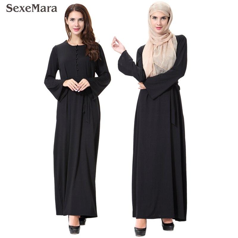 Красивые исламские платье в махачкале