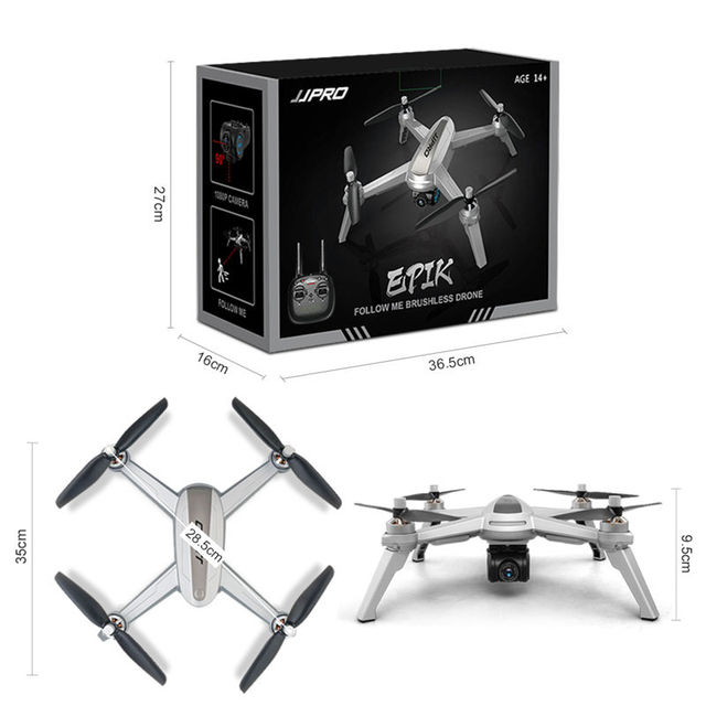 JJRC JJPRO X5 5G GPS WIFI RC Drone FPV With 1080P HD Camera Point of Interest 18Mins Flying Time Altitude Mode RC Quadcopter RTF