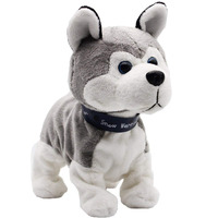 Interactive Robot Dog Bark SitDown Electronic Walking Pet Dog Husky Sound Control Dog Plush Stuffed Toy Child Kids Gifts Toddler