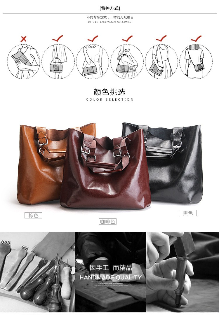 Big Bag Women Handbags Genuine Leather Oil Wax Cowhide Handbags Lady Real Leather shoulder Messenger Bags Generous Fashion Bag (11)