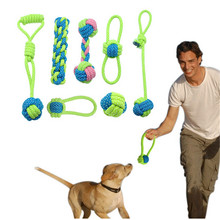 все цены на New Transer Pet Supply Dog Toys Dogs Chew Teeth Clean Outdoor Traning Fun Playing Green Rope Ball Toy For Large Small Dog Cat