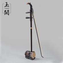 YUQUE Suzhou китайские традиционные Erhu эксклюзивные Выгравированные код Urheen музыкальные Струнные инструменты Erhuc+ эрху, в коробке