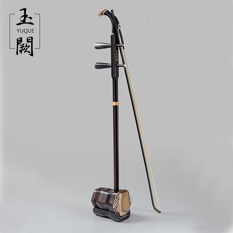 YUQUE Suzhou Chinese Traditional Erhu Exclusive Engraved Code Urheen Musical Stringed Instruments Erhuc + Erhu box