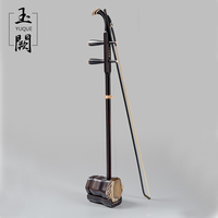 YUQUE Suzhou Chinese Traditional Erhu Exclusive Engraved Code Urheen Musical Stringed Instruments Erhuc + Erhu box