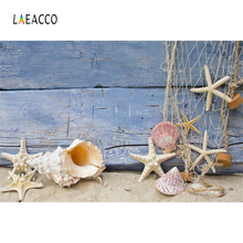 Laeacco Wooden Board Shell Starfish Photography Baby Child Portrait Background Scene Seamless Photographic Studio Photo Backdrop цена