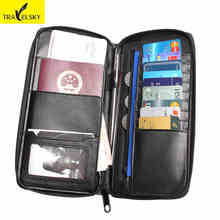 RFID Обложка для паспорта Бизнес Многофункциональный Кредитная карта кошелек расширенный импорт ПУ путешествия кошелек 1 шт. Бесплатная доставка! 13590