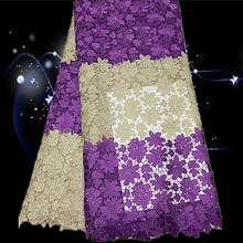 Item No.SYS50,free shipping african cord lace fabric,pretty flower embroidered guipure lace for wedding & party dress!