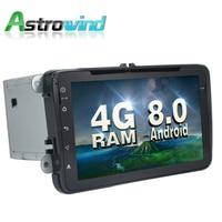 Octa Core 2G RAM 32G ROM Android 6 0 Car DVD GPS Navigation Volkswagen VW Magotan